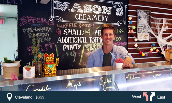 masoncreamery